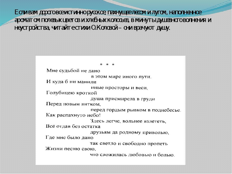Если вам дорого все истинно русское, пахнущее лесом и лугом, наполненное аром...