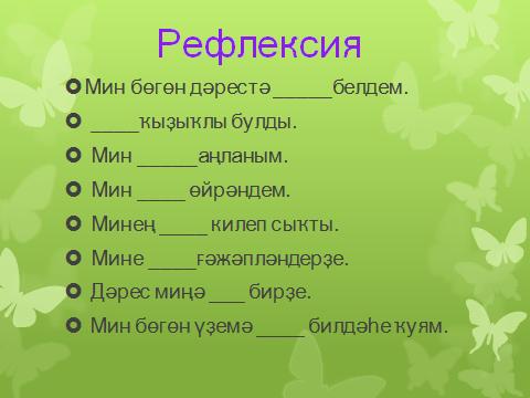 hello_html_6f052e20.png