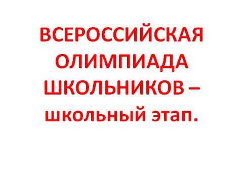 hello_html_135d452e.png