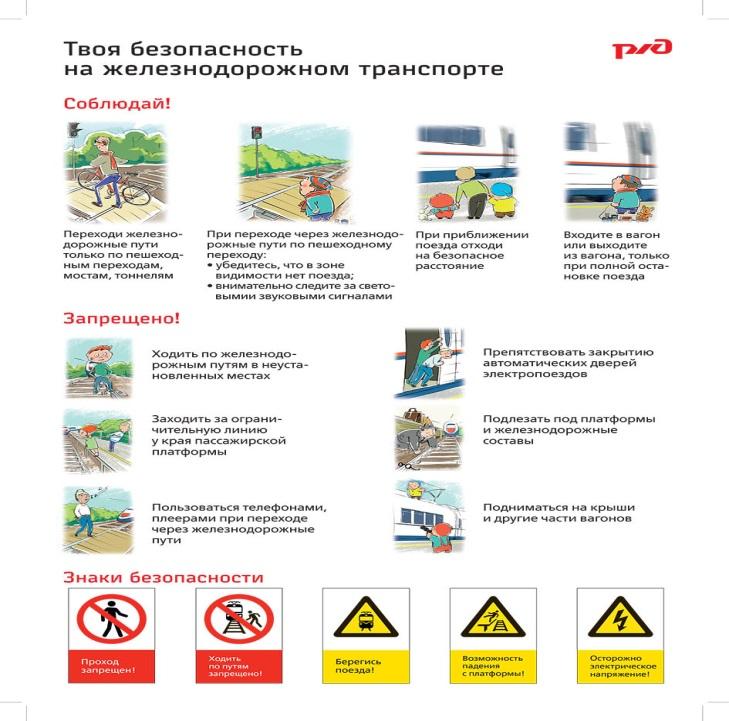 http://www.angarsk-school5.ru/doc/zd/ugolok.jpg