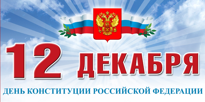 http://mo.astrobl.ru/khosheutovskijselsovet/sites/mo.astrobl.ru.khosheutovskijselsovet/files/u78/205238823.jpg