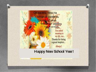 Happy New School Year!