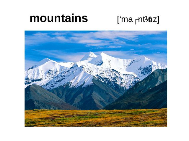 mountains ['maʊntɪnz]