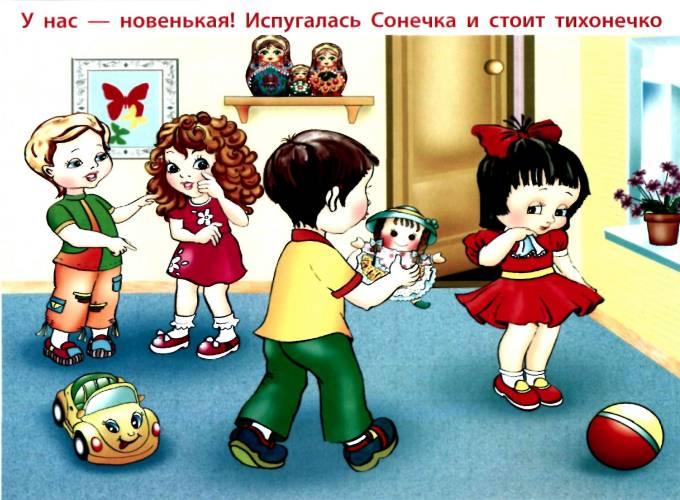 Вежливость и доброта - детям в стихах и мультфильмах - 8 Мая…