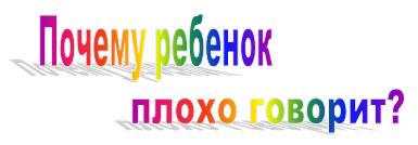 http://skosh.ru/images/logoped013.png
