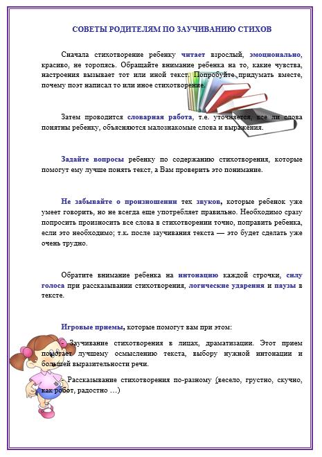 http://skosh.ru/images/logoped004.png