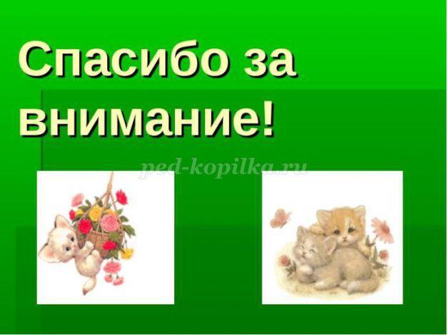 hello_html_m190efd25.jpg