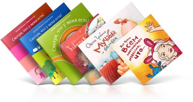 ОБНОВЛЕНО Детские книги с картинками скачать - Файлы - dacha…