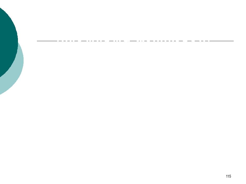 Примеры наборов предложений (диктанты Федоренко) Набор 18 1. На полях выращив...