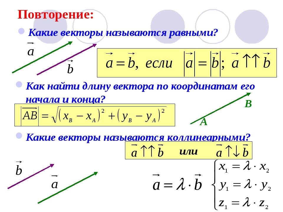 существует термобелье даны координаты как найти длину Montero базового среднего