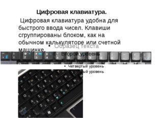 Устройства ввода графической информации Графический планшет этоустройство дл
