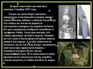 Второй советский спутник был запущен 3 ноября 1957 года. Он нес на своем бор