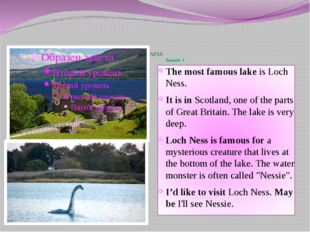 LOCH NESS Example 1 The most famous lake is Loch Ness. It is in Scotland, on