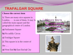 TRAFALGAR SQUARE Choose the correct item 1. There are many nice squares in L