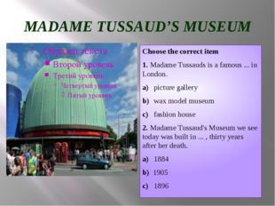 MADAME TUSSAUD'S MUSEUM Choose the correct item 1. Madamе Tussauds is a famou