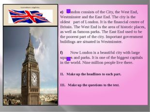 e) London consists of the City, the West End, Westminster and the East End.