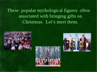 These popular mythological figures often associated with bringing gifts on C