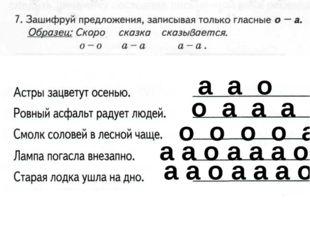 а а о о а а а о о о о а а а о а а а о а а о а а а о