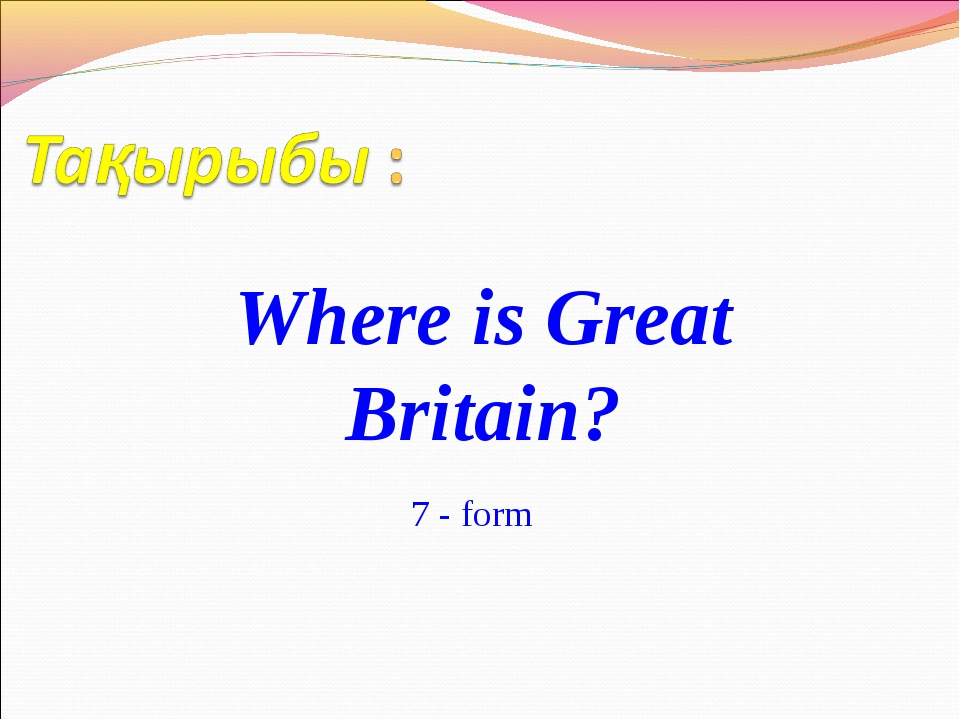 Where is Great Britain? 7 - form