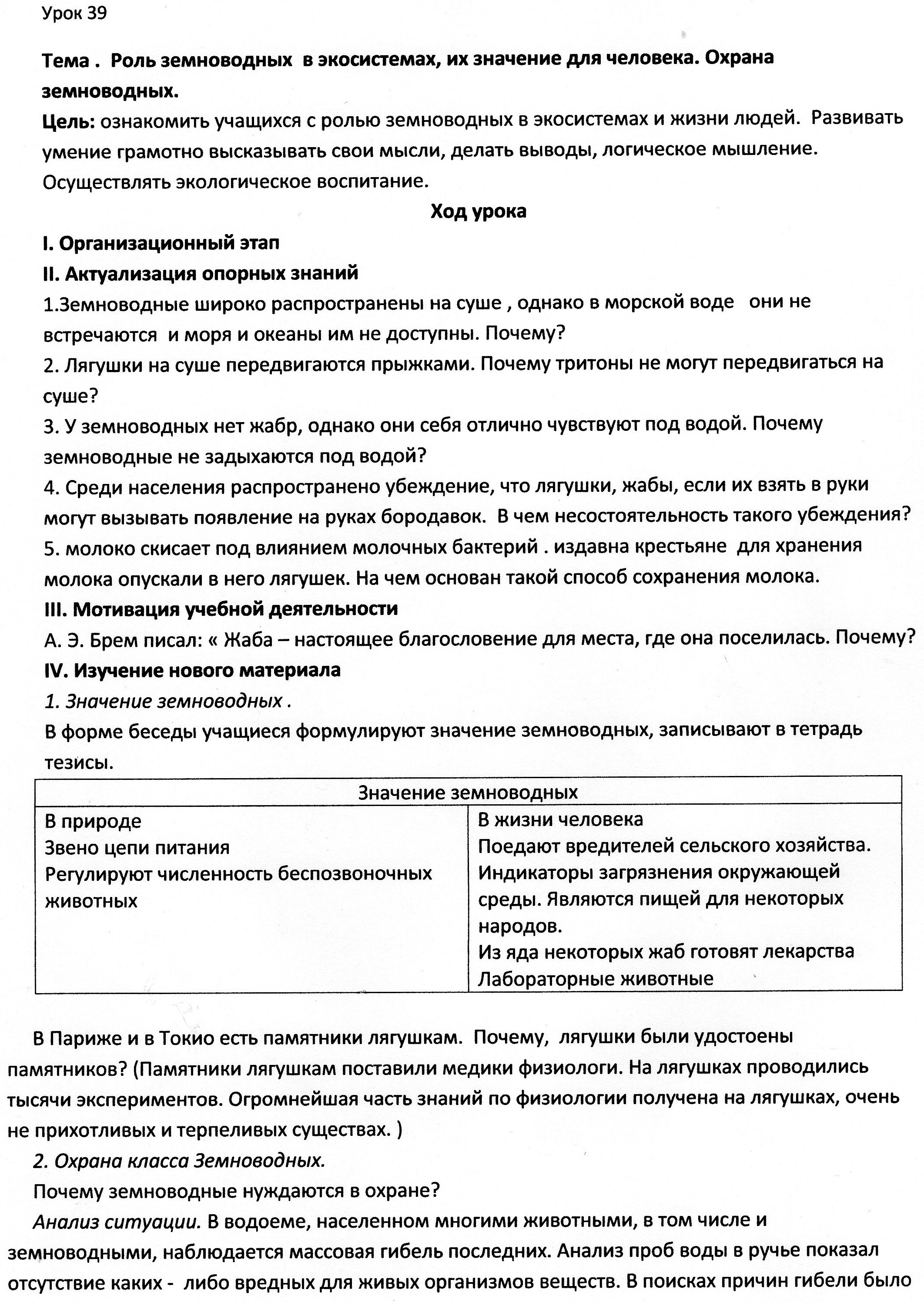 C:\Users\Лена\Pictures\img038.jpg
