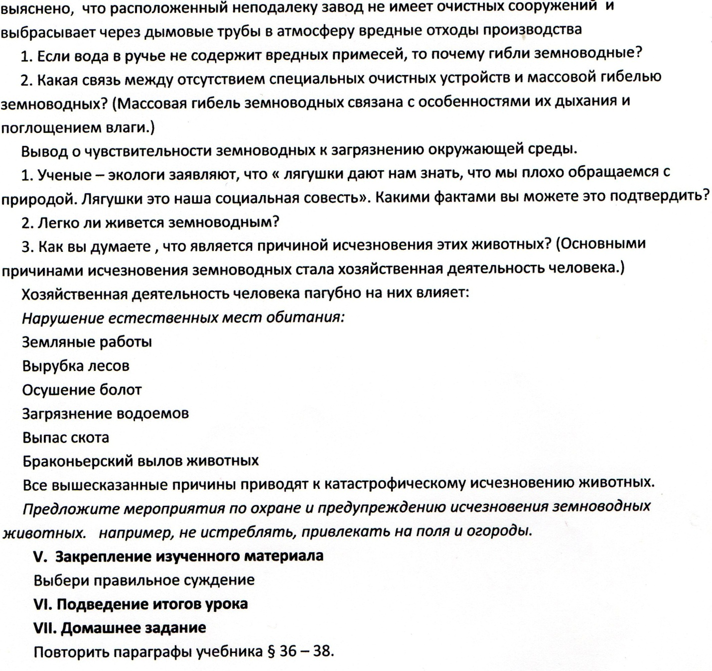 C:\Users\Лена\Pictures\img039.jpg