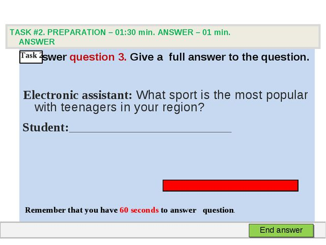 Answer question 3. Give а full answer to the question. Electronic assistant:...