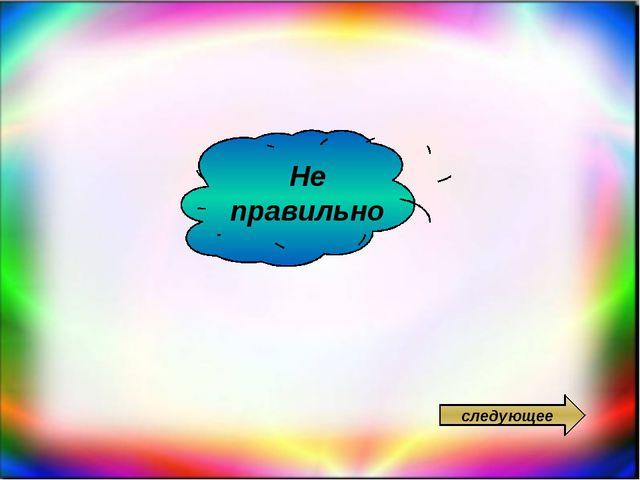 """Домашнее задание Выучить стихотворение Э.Асадова """"О смысле жизни"""""""