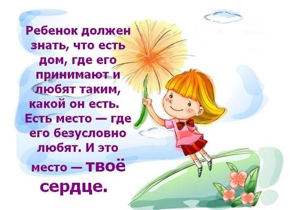 http://mdoy158.ucoz.ru/Inklusif/uMkAZcCMyW4.jpg