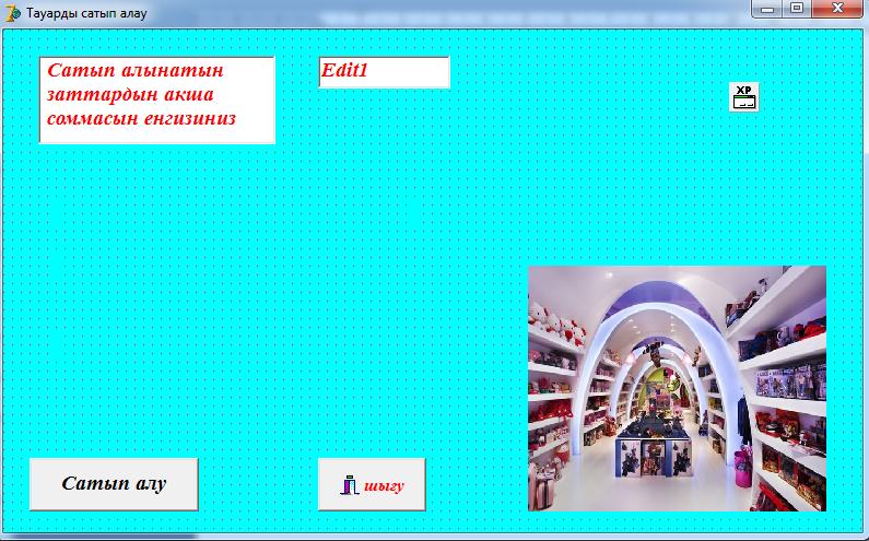 hello_html_m6687f7b2.png