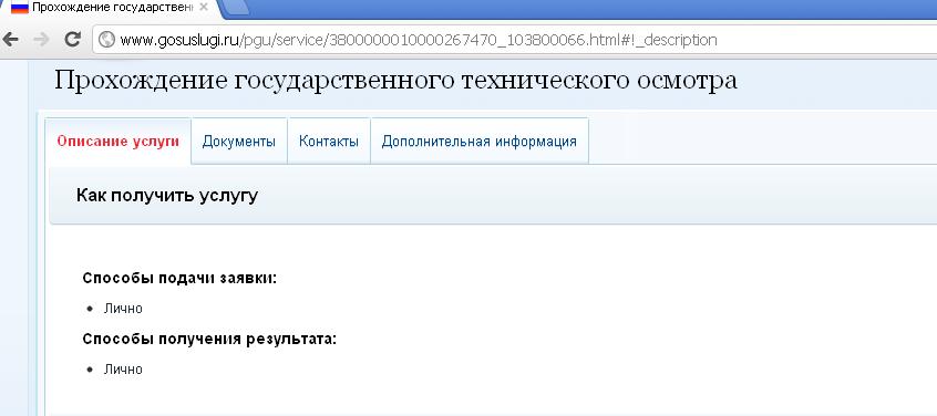 hello_html_m121d8f4e.png