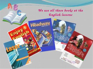 We use all these books at the English lessons