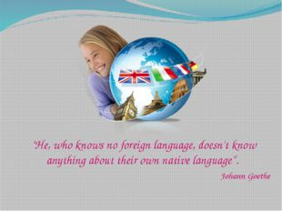 """He, who knows no foreign language, doesn't know anything about their own na"