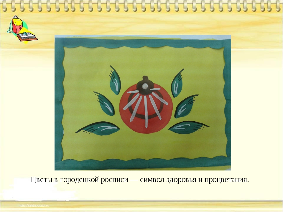 Цветы в городецкой росписи — символ здоровья и процветания.