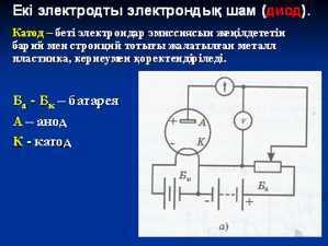 hello_html_b706b1.jpg