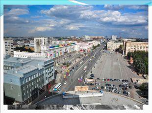 Площадь Революции в начале ХХ века.