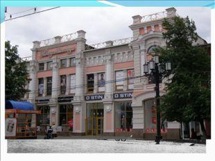 Молодежная мода – самое красивое здание дореволюционного Челябинска – торговы