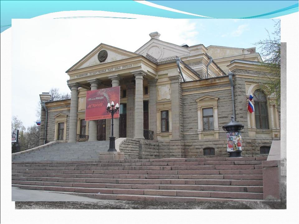 Народный дом был построен в 1903 году обществом попечения о народной трезвости.