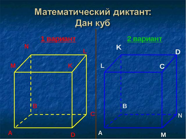 D C L 1 вариант 2 вариант N