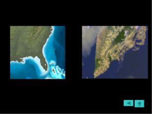 Участок суши, далеко вдающийся в океан, море или озеро. Полуостров Флорида По