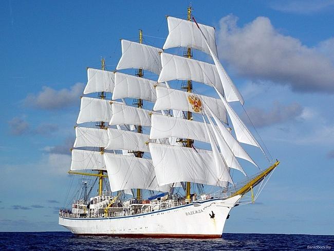 Водный транспорт - парусники, фрегаты, каравеллы, яхты