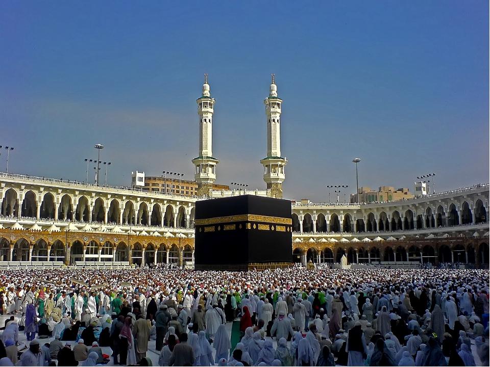 МЕККА священный город исламского мира, родина Мухаммеда, главное место паломн...