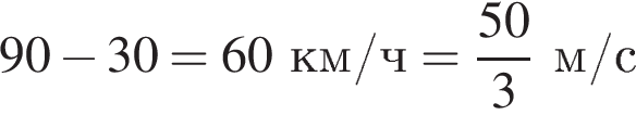 http://reshuege.ru/formula/d6/d6e0880760033b61b38db2518320b433p.png