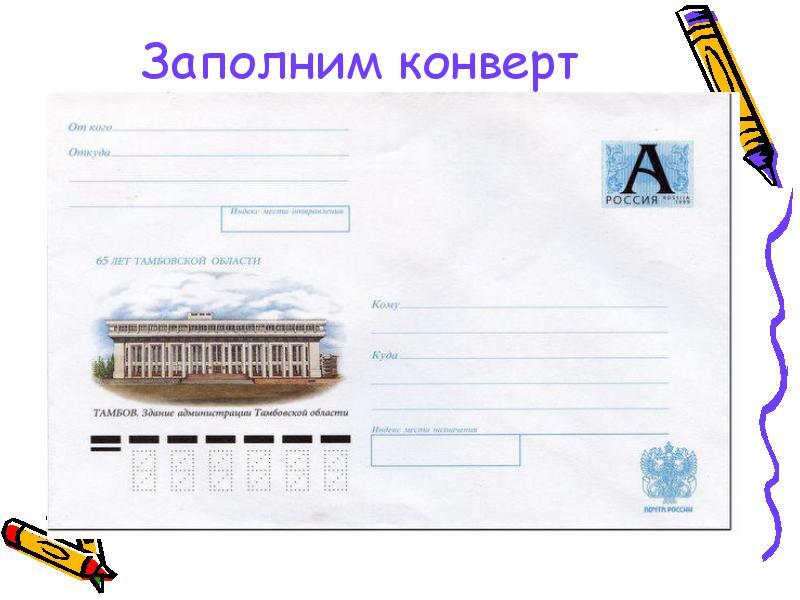 hello_html_3785b077.jpg