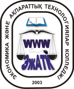 логотип 000005