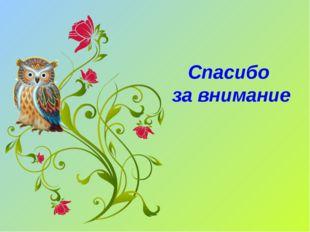 ссылки http://allday2.com/index.php?newsid=53855 - цветы http://www.liveinter