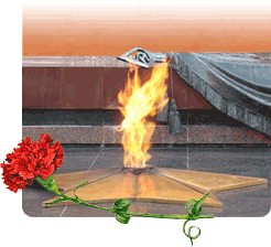 http://www.obd-memorial.ru/html/images/eternal-flame.png