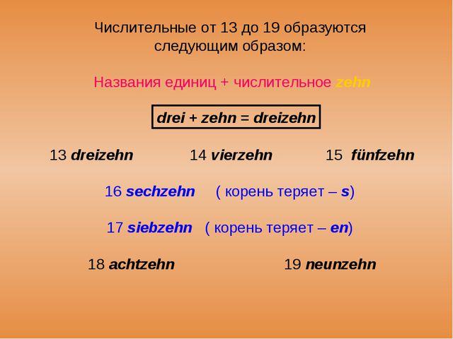Числительные от 13 до 19 образуются следующим образом: Названия единиц + числ...