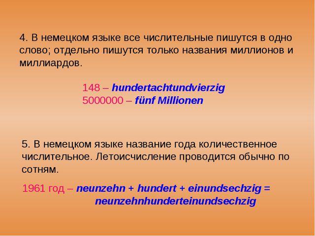 5. В немецком языке название года количественное числительное. Летоисчисление...