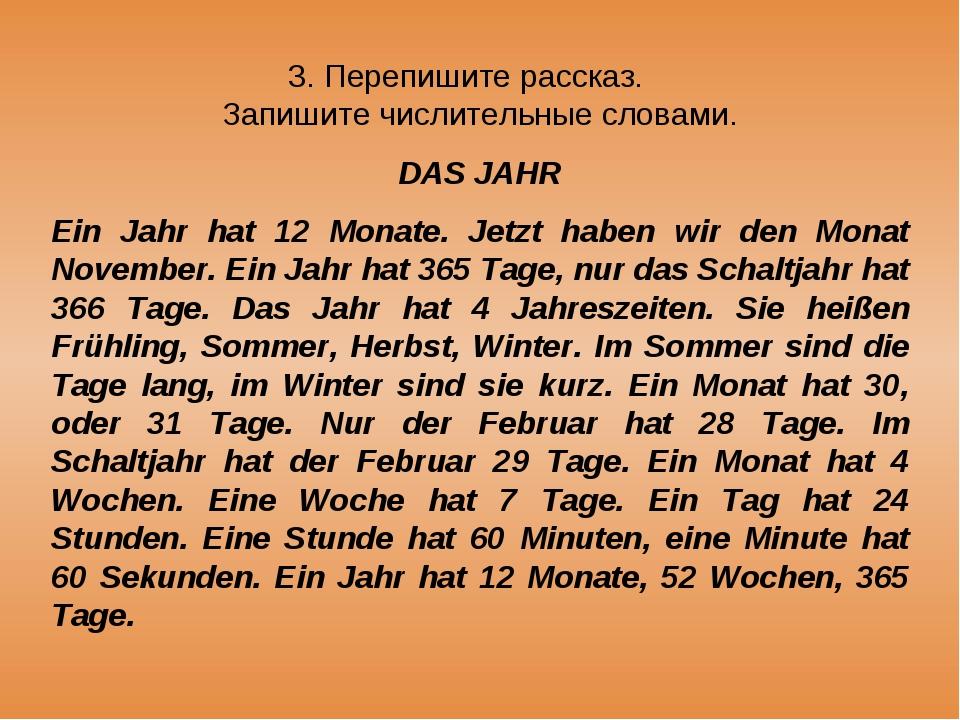 3. Перепишите рассказ. Запишите числительные словами. DAS JAHR Ein Jahr...