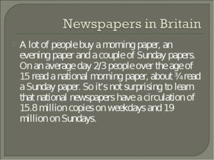 A lot of people buy a morning paper, an evening paper and a couple of Sunday
